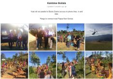 Kambisea Visat Project Opening - Via Sam Basil's Cambera Lense